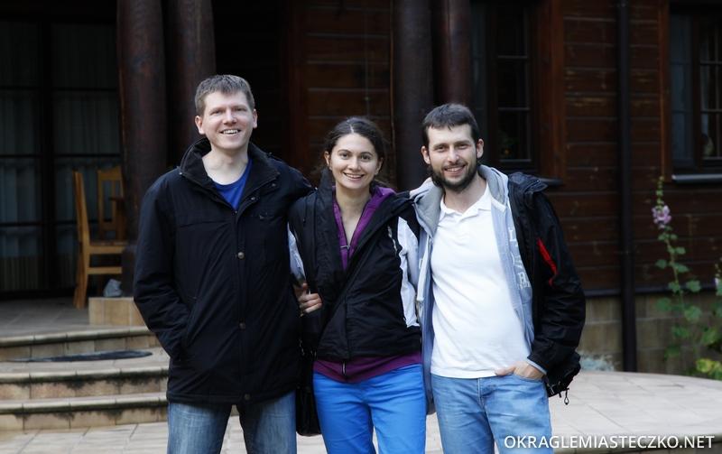 Kamila, Piotrek, Romek - okraglemiasteczko.net