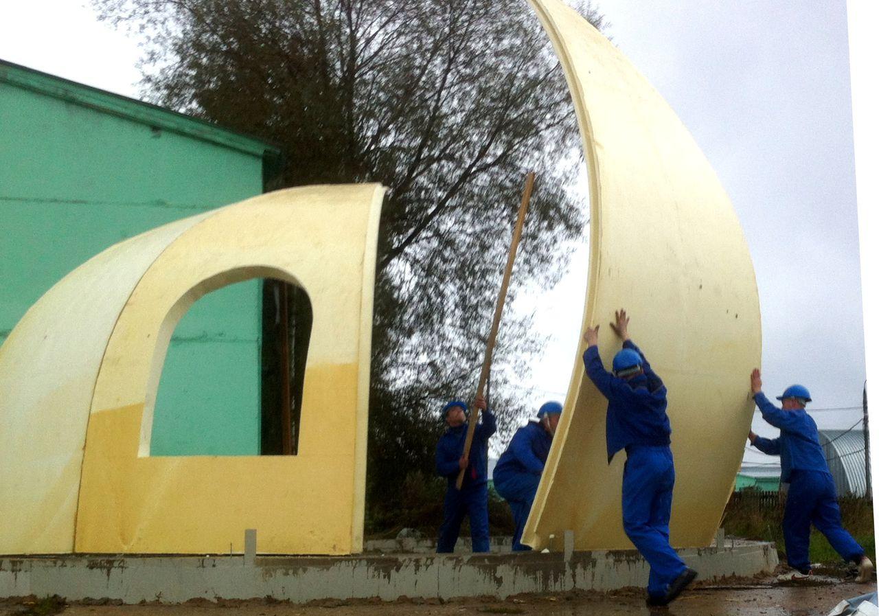 Купольный дом своими руками из пенопласта за 3 дня 46